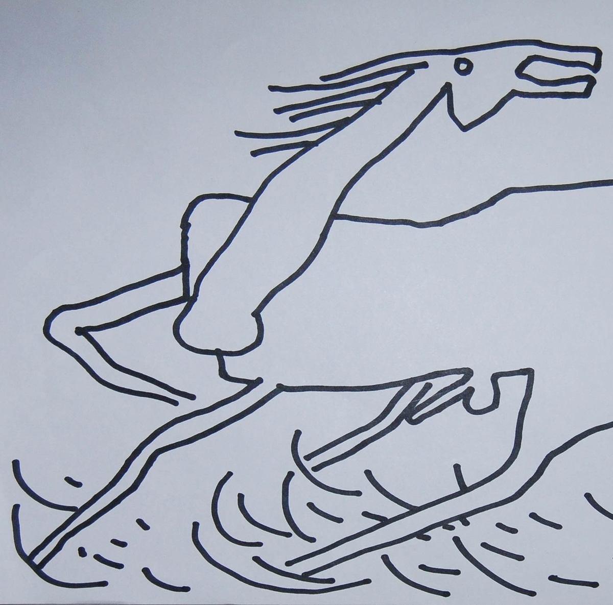 Prakash karmakar horse ink on paper detail 3