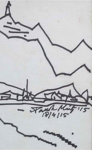 Landscape by Paresh Maity, Illustration Drawing, Ink on Paper, Gray color
