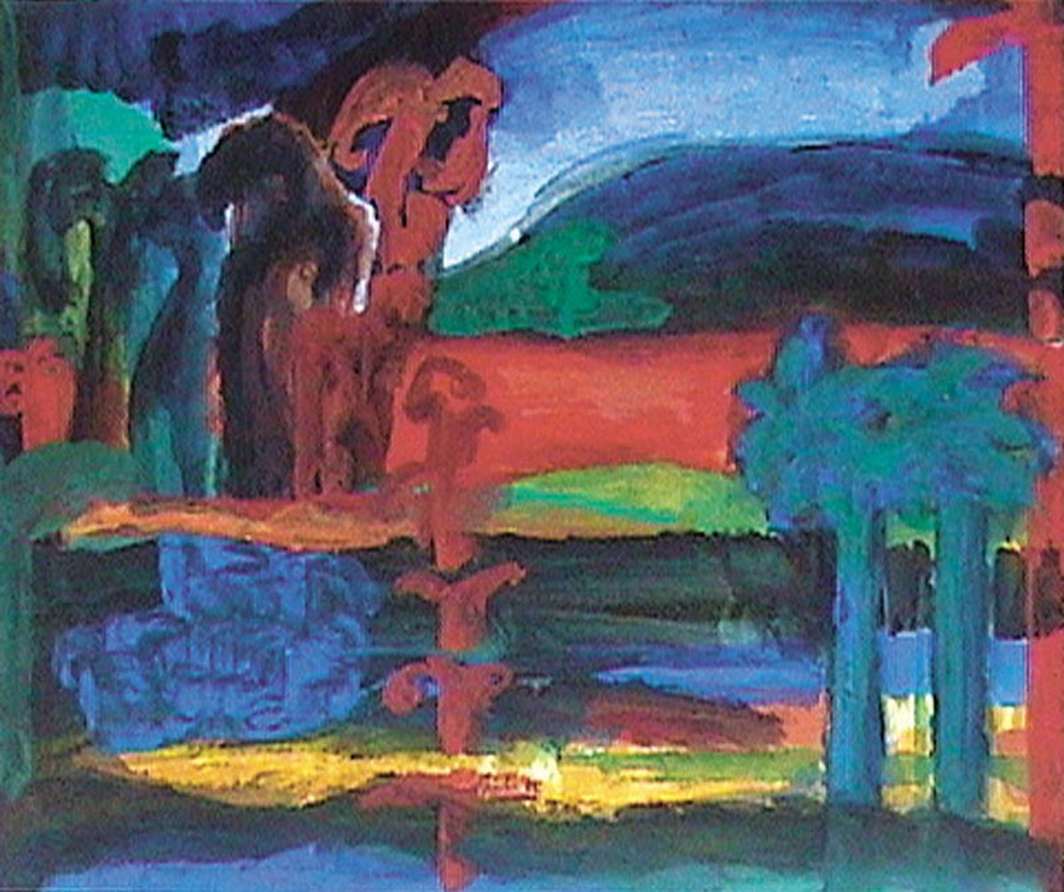 Landscape 7 by Nilotpal Sinha, Naive, Naive Painting, Tempera on Board, Blue color