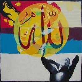 Allah by Shubhra Das, Conceptual, Conceptual Painting, Oil on Canvas, Gray color