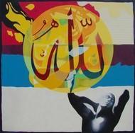 Allah by Shubhra Das, Conceptual, Conceptual Painting, Oil on Canvas, Gray color