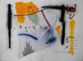 Document 13 by Amitabh SenGupta, , , Gray color