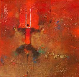 Sadhu II by Amol Pawar, , , Brown color