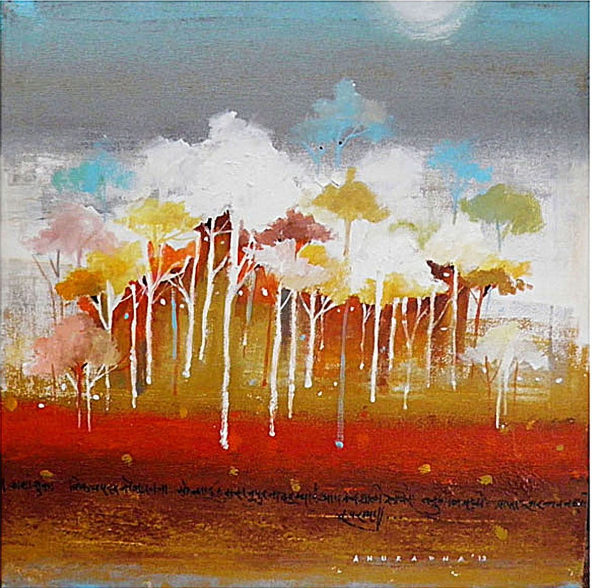 Autumn by Anuradha Date, Impressionism, Impressionism Painting, Acrylic on Canvas, Brown color
