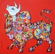Nandi by Vivek Kumavat, , , Red color