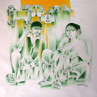 Untitled by Srinivas Tailor, Expressionism Painting, Acrylic on Canvas, Beige color