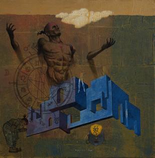 House of Gods 17 Digital Print by Deepak Nag Ji Mer,Surrealism