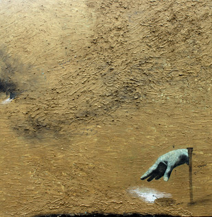 A Part of Me found by Jayeti Bhattacharya, Surrealism Painting, Mixed Media on Canvas, Brown color