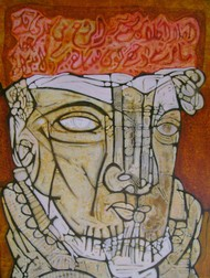 Head Series by Syed Rayees Ahmed, Naive Painting, Acrylic on Canvas, Brown color