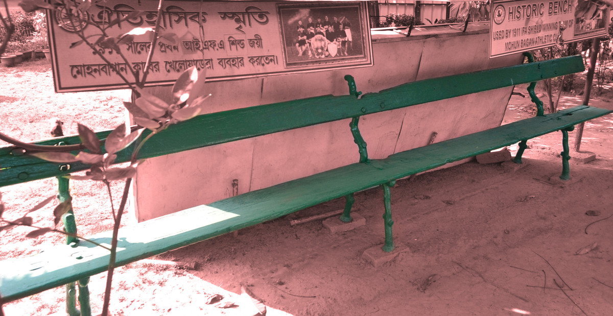 The Historical Bench by Srikanta Roy, Photography, Digital Print on Paper, Brown color