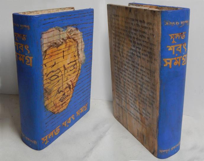 Sulab Sarat Samagraha by Sampurna Naskar, Conceptual Sculpture, Mixed Media on Wood, Gray color