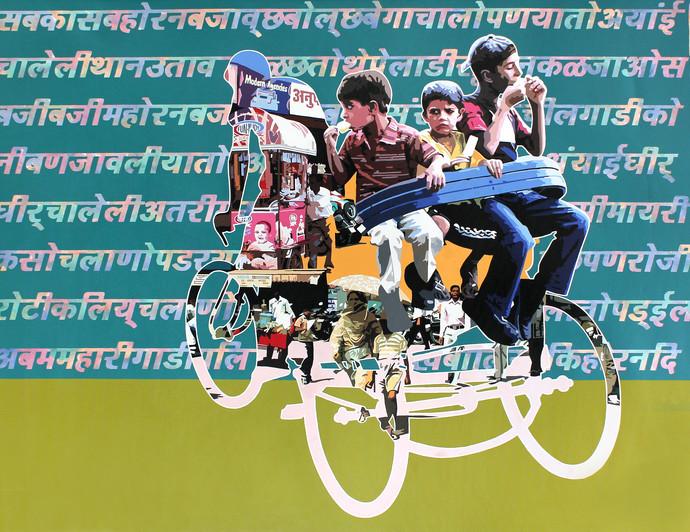 Untitled -13 Digital Print by Sanjay Verma,Pop Art
