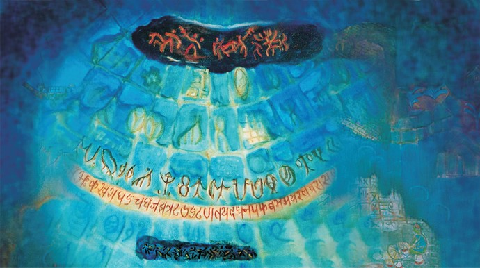 Graphics by Dr. Bharati Mate, Conceptual Painting, Mixed Media on Canvas, Blue color