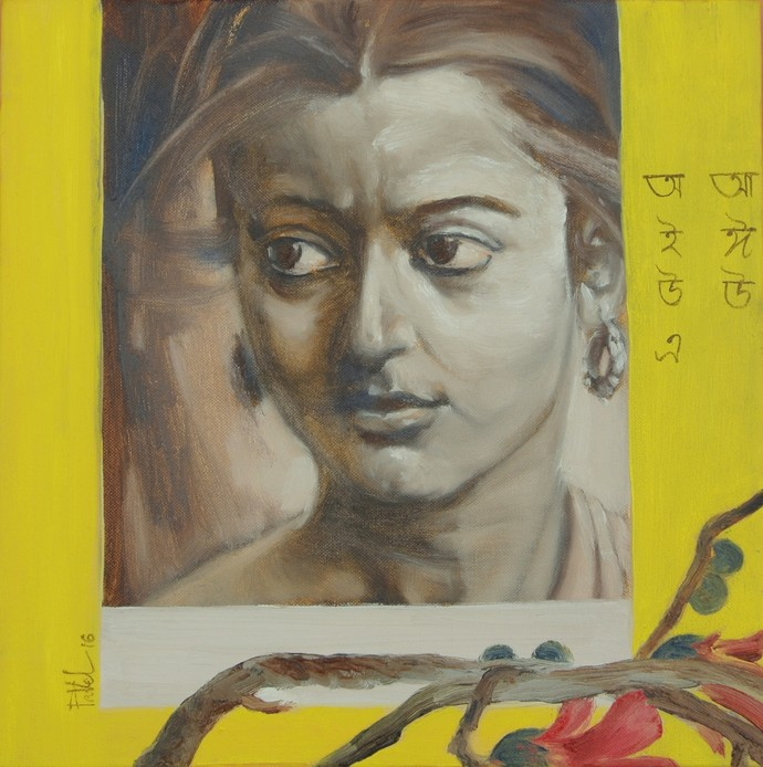 You are in my single note 4 by Pavel Banerjee, Conceptual Painting, Oil on Canvas, Brown color
