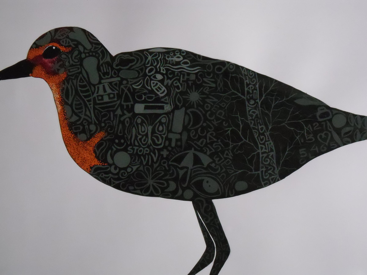 My Bird by Ashis Chakraborty, Decorative Painting, Acrylic on Paper, Gray color