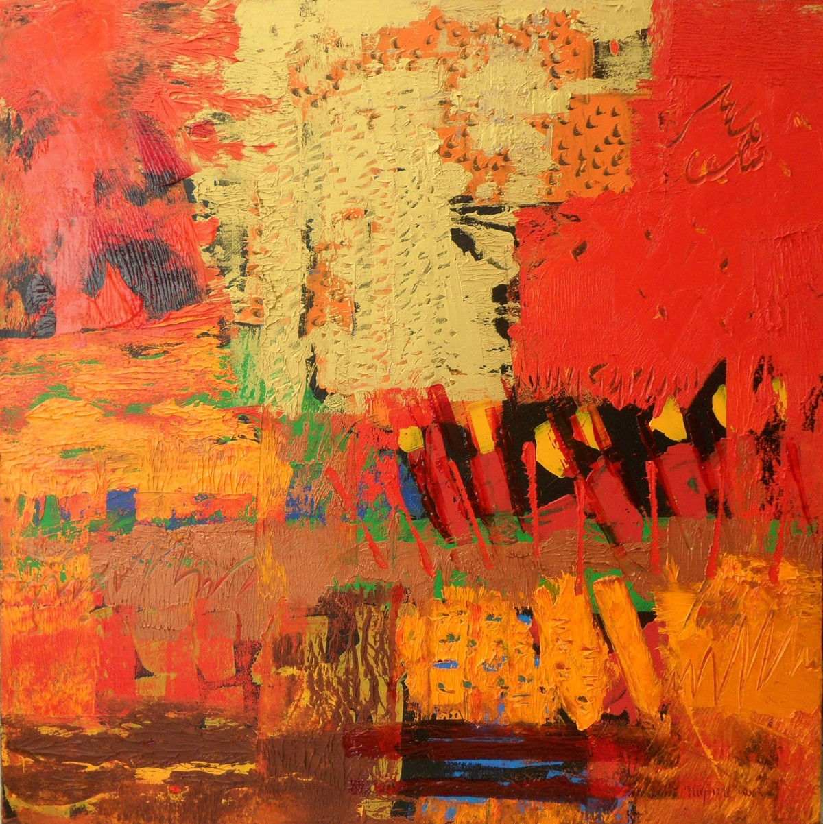 The Edge Of Colour 1 by Nupur Kundu, Abstract Painting, Oil on Canvas, Brown color