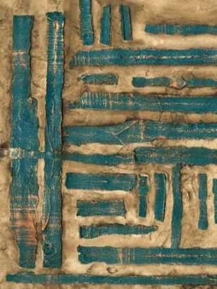 Maze II Digital Print by Goldberger, Jennifer,Abstract