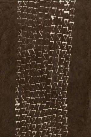 Primitive Patterns IX Digital Print by Stramel, Renee W.,Abstract