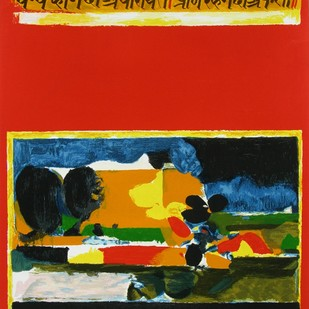 Panth by S H Raza, Impressionism Serigraph, Serigraph on Paper, Red color