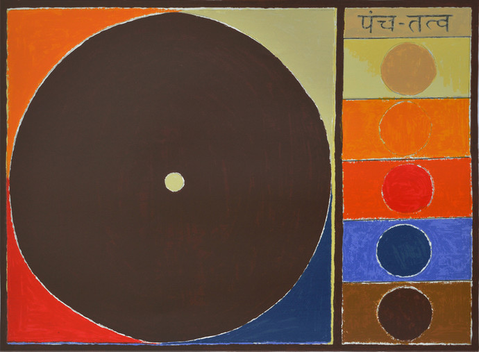 Panchtatva by S H Raza, Geometrical Serigraph, Serigraph on Paper, Brown color