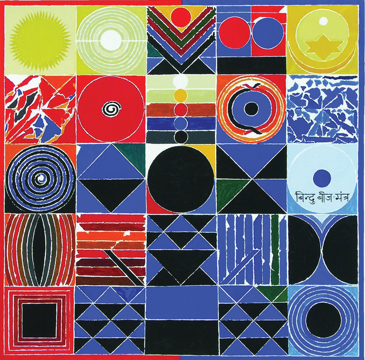 Bindu Bija-Mantra by S H Raza, Geometrical Serigraph, Serigraph on Paper, Blue color