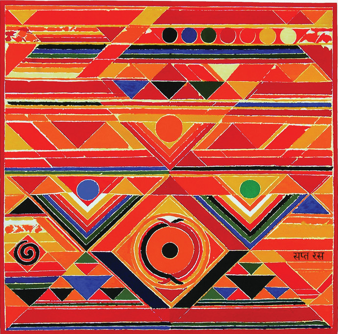 Sapta Ras by S H Raza, Geometrical Serigraph, Serigraph on Paper, Brown color