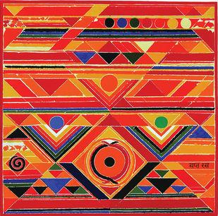 Sapta Ras by S H Raza, Geometrical Serigraph, Serigraph on Paper, Brown color