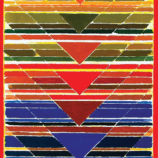 Yatra Naryastu by S H Raza, Geometrical Serigraph, Serigraph on Paper, Brown color