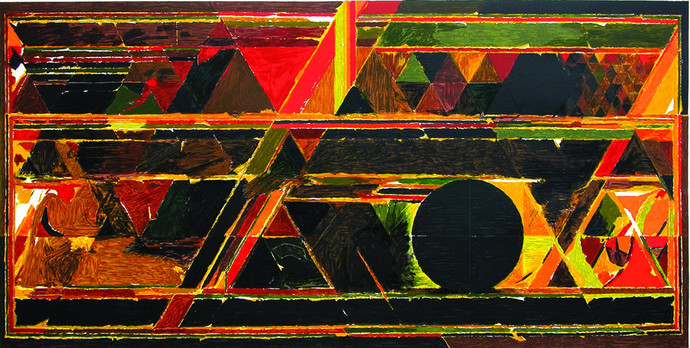 Satpura by S H Raza, Geometrical Serigraph, Serigraph on Paper, Brown color