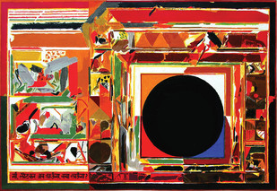 Maa... by S H Raza, Geometrical Serigraph, Serigraph on Paper, Brown color