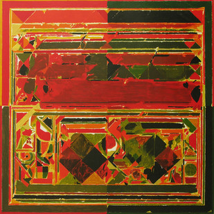 Saurashtra by S H Raza, Abstract Serigraph, Serigraph on Paper, Brown color