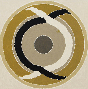 Duality by S H Raza, Geometrical Serigraph, Serigraph on Paper, Beige color