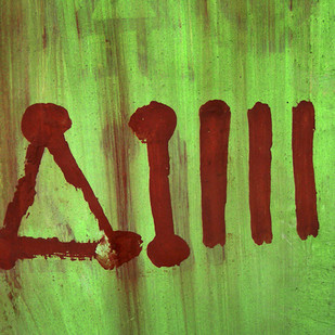 Door Symbol of Faith by Udit Kulshrestha, Image Photography, Digital Print on Archival Paper, Green color