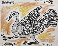 Pakhi (The bird) by Jogen Chowdhury, Illustration Painting, Ink & Pastels on Paper, Gray color
