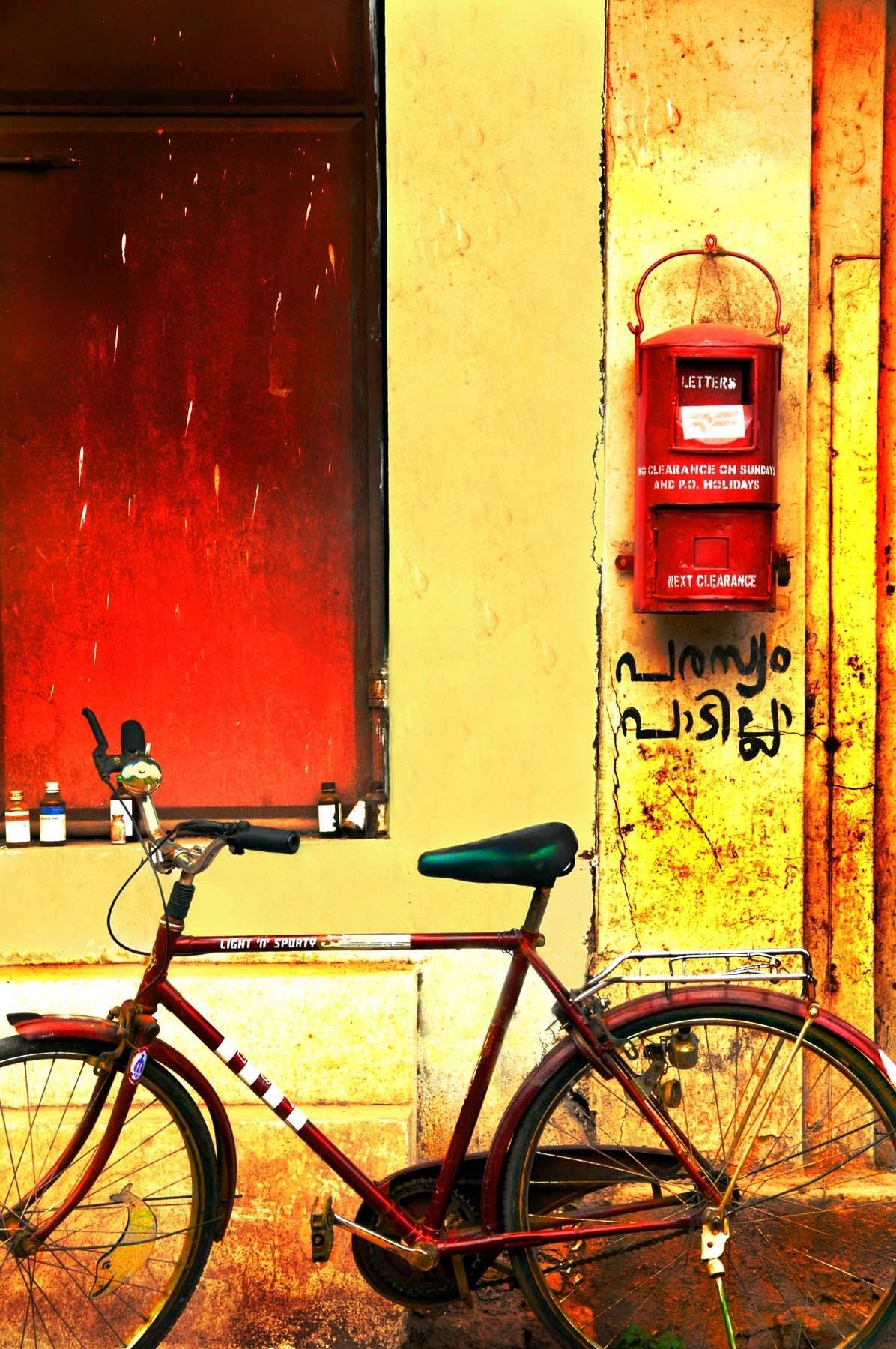 Untitled by Karan Khanna, Digital Photograph, Digital Print on Archival Paper, Brown color