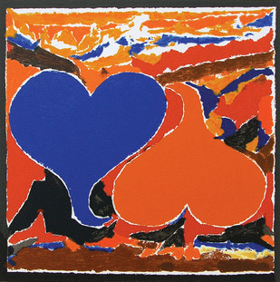 Prem by S H Raza, Abstract Serigraph, Serigraph on Paper, Brown color