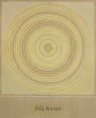 Shanti Bindu by S H Raza, Geometrical Serigraph, Serigraph on Paper, Beige color