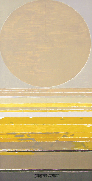 Upshanti by S H Raza, Geometrical Serigraph, Serigraph on Paper, Beige color