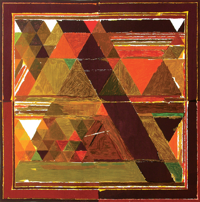 Encounter by S H Raza, Geometrical Serigraph, Serigraph on Paper, Brown color