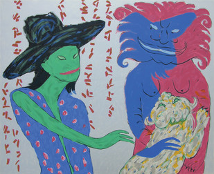 The Gaurdian Mother by Amit Ambalal, Expressionism Serigraph, Serigraph on Paper, Blue color