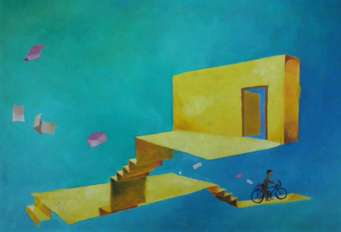 Postman and the Yellow House by Ranjit Balmuchu , Surrealism Painting, Oil on Paper, Cyan color