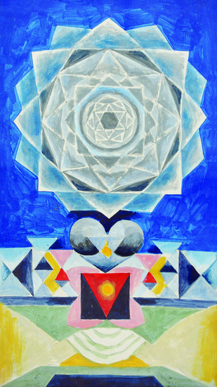 Untitled by G R Santosh, Geometrical Painting, Watercolor on Paper, Blue color