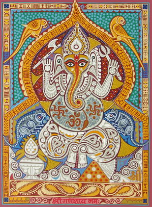 Shree Ganeshay Namah by Jyoti Bhatt, Decorative Serigraph, Serigraph on Paper, Brown color