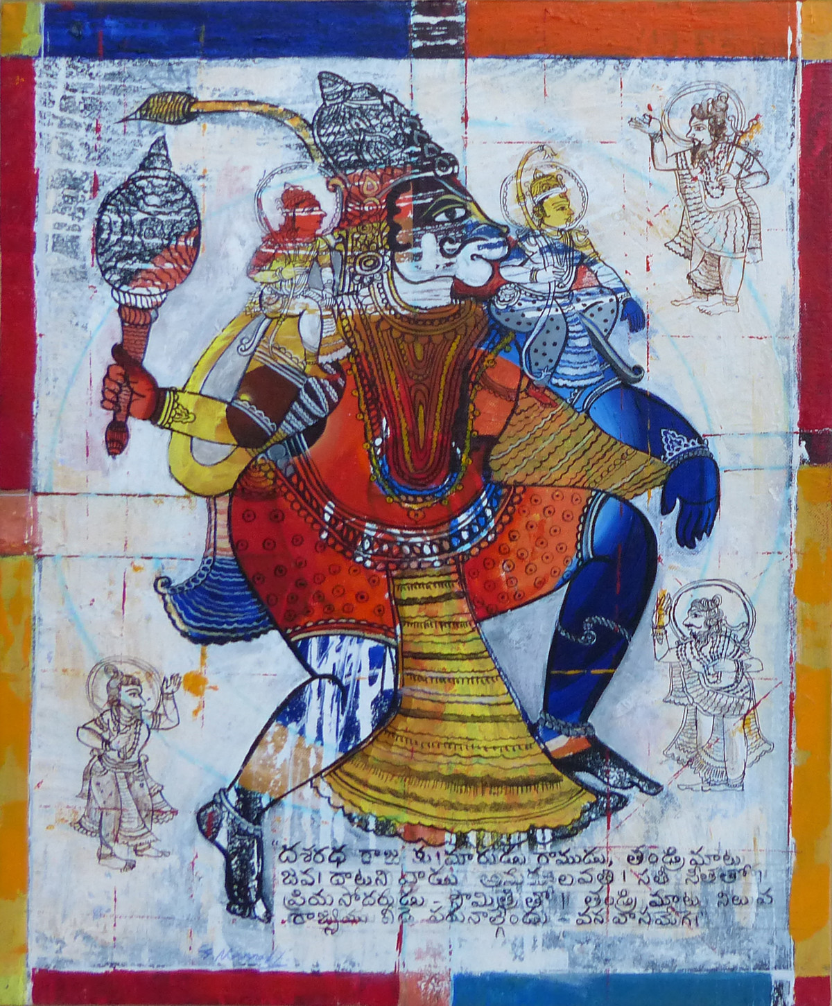Lord Hanuman by Pramod Reddy Gade, Traditional Painting, Acrylic on Canvas, Brown color