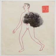 Buddhadev mukherjee  man 131  2015   chinese watercolour ink and gold dust on chinese rice paper  20.3 x 20.3 cm   8 x 8 in