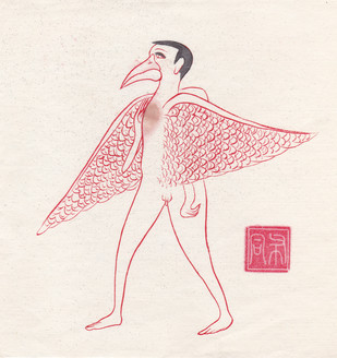 Zoomorphs 12 by Buddhadev Mukherjee, Minmalism Painting, Mixed Media on Paper, Beige color