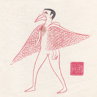 Buddhadev mukherjee  zoomorphs 012  2015  chinese watercolour and ink on chinese rice paper  20.3 x 20.3 cm   8 x 8 in