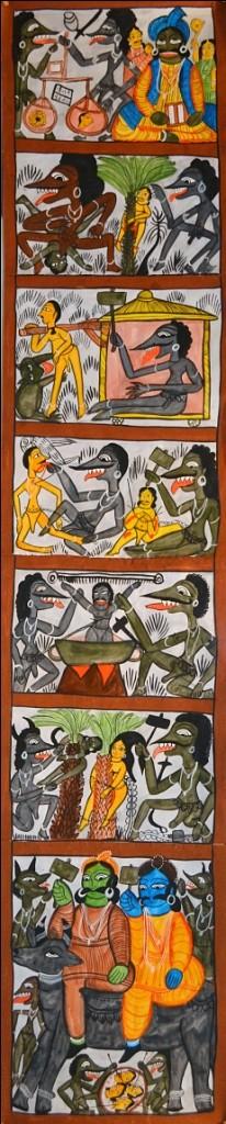 Yampat Artwork By Unknown Artist
