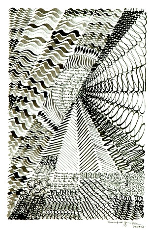 A New Sunrise 2 by Aiyana Gunjan, Abstract Painting, Ink on Paper, Gray color