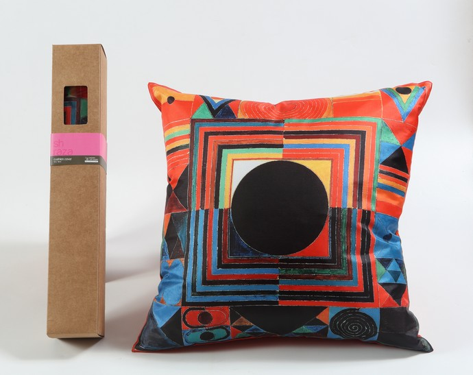 S.H. Raza Cushion Cushion Cover By Vadehra Bookstore